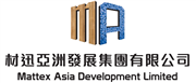 Mattex Asia Development Limited's logo