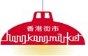 Uni-China (Market) Management Limited's logo