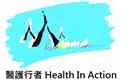 醫護行者有限公司's logo