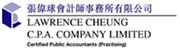 Beas Company Secretarial Services Limited's logo