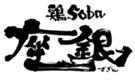 基鴻國際有限公司's logo