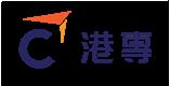 香港專業進修學校's logo