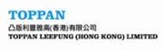 Toppan Leefung (Hong Kong) Limited's logo