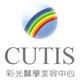 Cutis Limited's logo