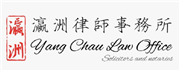 Yang Chau Law Office's logo