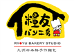 Ryoyupan Bakery Human Resources Limited's logo