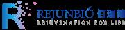 佰瑞健(國際)有限公司's logo
