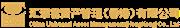 China Universal Asset Management (Hong Kong) Company Limited's logo