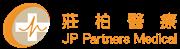 JP Partners Medical Centre Limited's logo