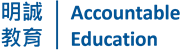 Accountable Education's logo