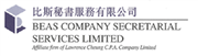 Beas Company Secretarial Services Limited's logo