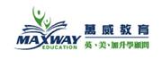 Maxway Education's logo