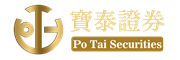 PO TAI SECURITIES (HONG KONG) LIMITED's logo
