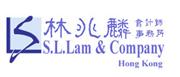 S.L. Lam & Company's logo