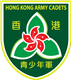 Hong Kong Army Cadets Association Limited's logo