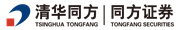 Tongfang Securities Limited's logo