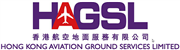 Hong Kong Aviation Ground Services Limited's logo