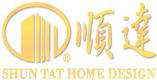 Shun Tat Home Design Engineering Co., Limited's logo