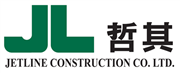 Jetline Construction Co., Limited's logo