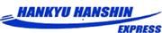 Hankyu Hanshin Express (HK) Limited's logo