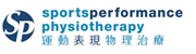 Sportsperformance Limited's logo