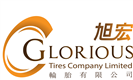 Glorious Tires Company Limited