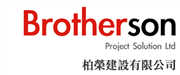 Brotherson Project Solution Limited's logo
