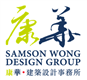 Samsonwong Design Group Limited's logo