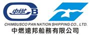Chimbusco Pan Nation Shipping Company Limited's logo