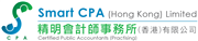 Smart CPA (Hong Kong) Limited's logo