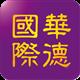 Wonder International Financial Technology Limited's logo