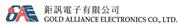 Gold Alliance Electronics Company Limited's logo