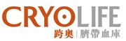 Cryolife Company Limited's logo