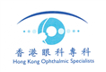 Hong Kong Ophthalmic Specialists's logo