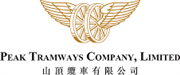 Peak Tramways Co Ltd's logo