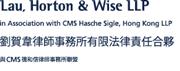 Lau, Horton & Wise LLP