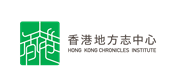 Hong Kong Chronicles Institute Limited's logo