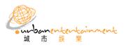 Urban Entertainment Ltd's logo