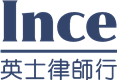 Ince & Co's logo