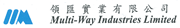Multi-Way Industries Limited's logo