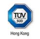 TUV SUD Hong Kong Limited's logo