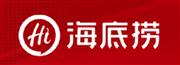 Hai Di Lao Hongkong Company Limited's logo