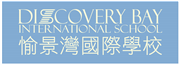Discovery Bay International School Ltd's logo