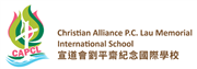 Christian Alliance P.C. Lau Memorial International School's logo