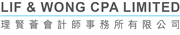 LIF & Wong CPA Limited's logo