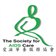 The Society for AIDS Care Limited's logo