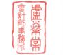 John Lo & Co's logo