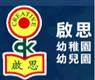 Creative Kindergarten's logo