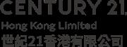 Century 21 Hong Kong Limited's logo