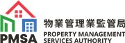 Property Management Services Authority